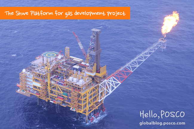 Daewoo International's Oil/Gas Development Operations Continue