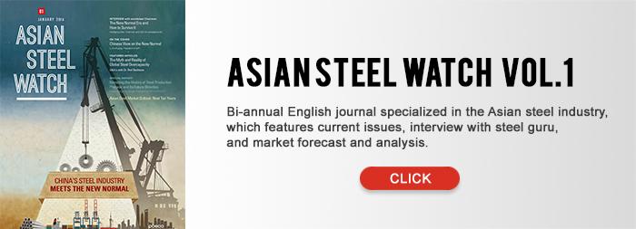 POSCO_Asian Steel Watch