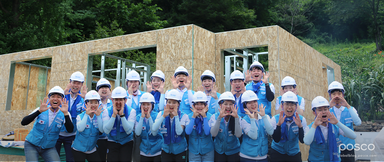 POSCO's Steel Houses Go 'Beyond' Just Helping Others