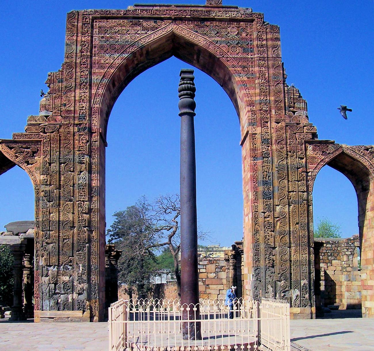 The Hero of Islam, Saladin's Damascus Blade