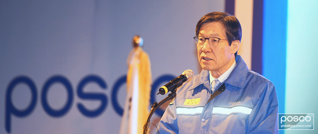 POSCO Chairman Ohjoon Kwon gives a speech to celebrate the completion of its lithium extraction plant