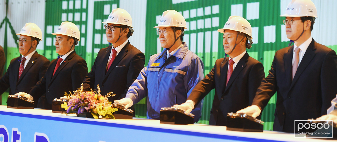 POSCO CEO Ohjoon Kwon and employees at the opening ceremony of PosLX