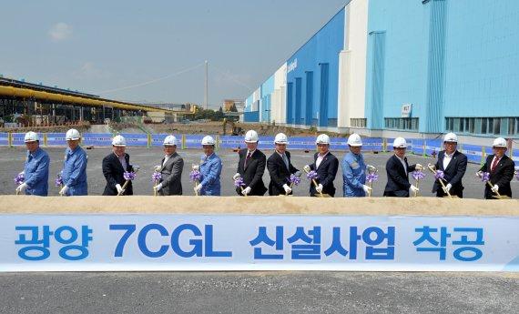 Groundbreaking ceremony for POSCO's 7CGL.