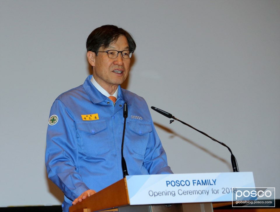 CEO Kwon delivering his new year's message at the POSCO Family Kick-off Meeting 2018 held at the Head Office in Pohang on January 2.