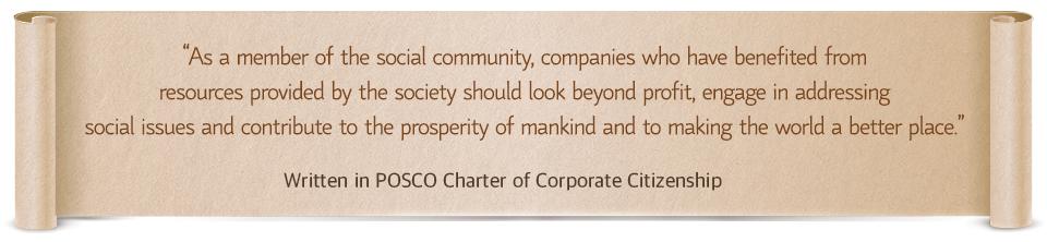 POSCO Charter of Corporate Citizenship
