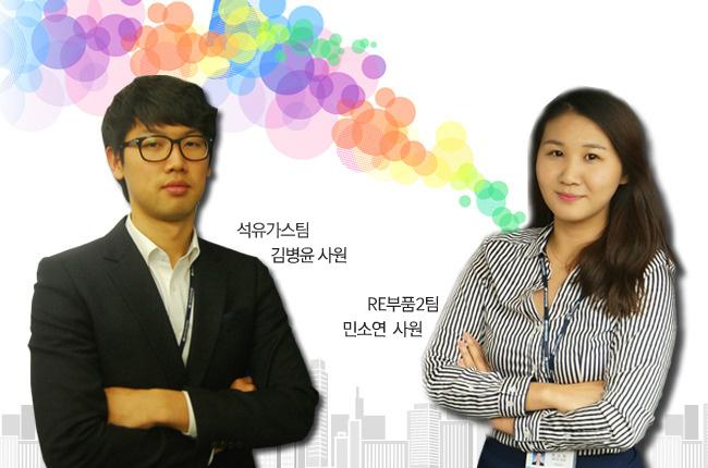 석유가스팀 김병윤 사원의 모습, RE 부품 2팀 민소연 사원의 모습