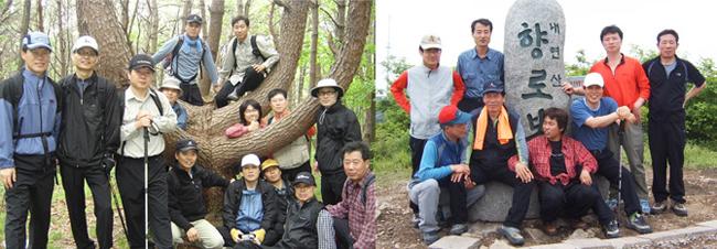▲ 가끔 공부에 지칠 때면 포멕스 동호회원들과 함께 산에 오르곤 합니다.
