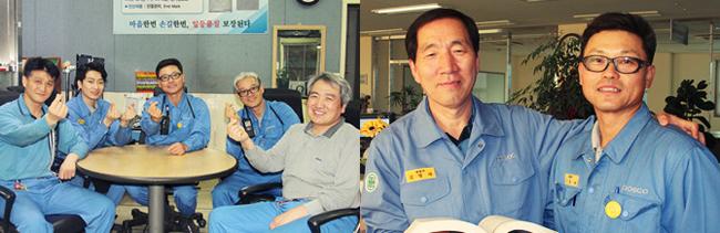 ▲ 함께 일하는 A조 동료들(왼쪽)과 존경하는 김형태 선배님(오른쪽)