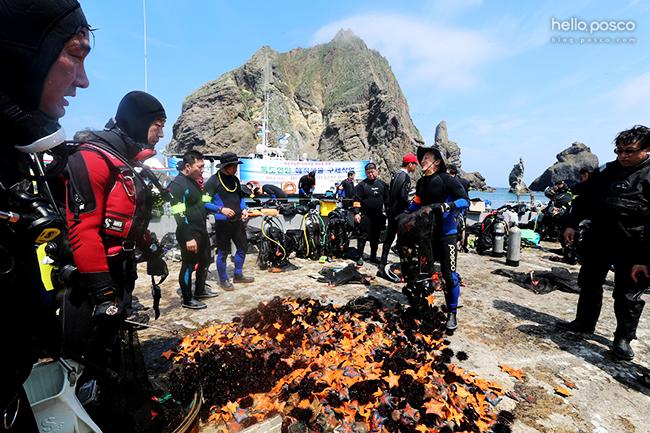 울릉도와 독도에 모인 해양정화단들