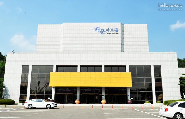 백운 아트홀 Baegun Art Hall의 모습이다.