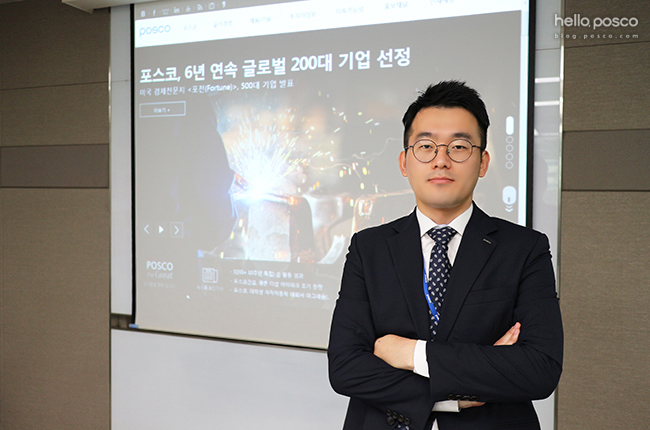 선우남수 매니저(에너지조선마케팅실 산업기계소재판매그룹)