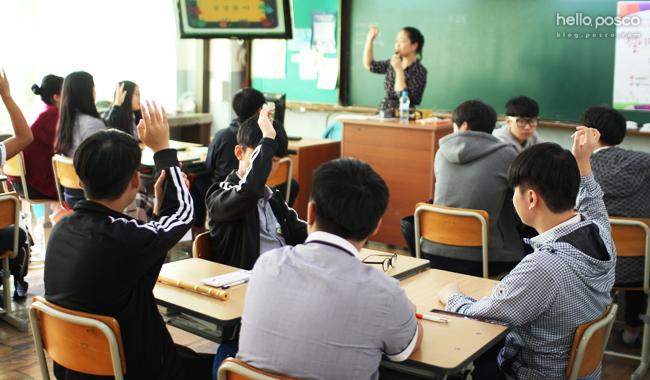 손을 들며 활동에 참여하는 학생들