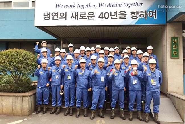 포항 냉연부 앞에서의 단체사진