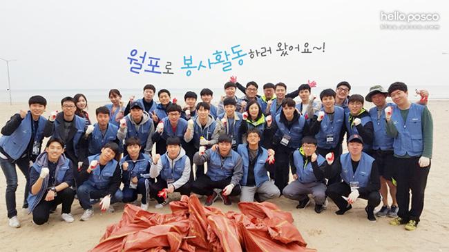 포항 월포해수욕장으로 봉사활동을 간 17-1차 신입사원의 단체 사진