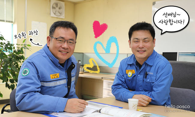 오승환 과장님 선배님~ 사랑합니다!