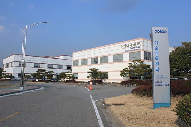 광양기술교육센터 전경