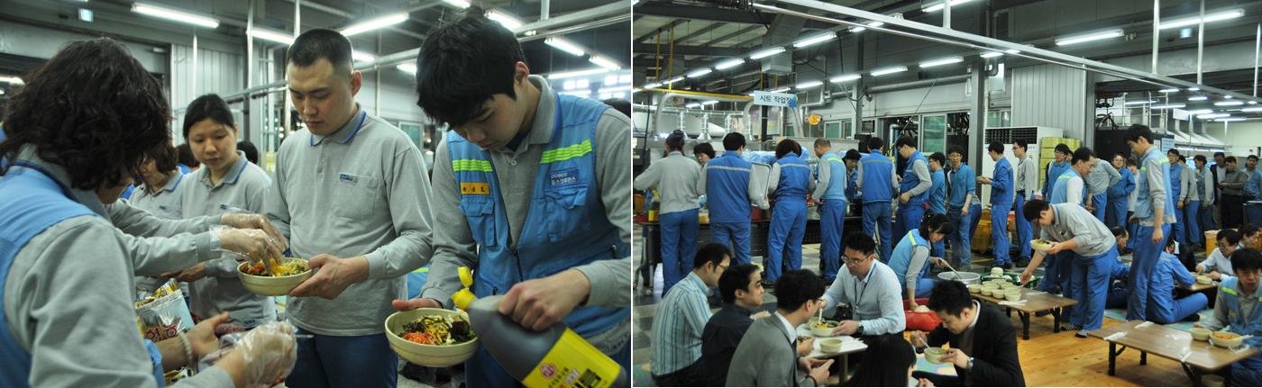 이날 행사에는 장애·비장애, 현장·사무 등 다양한 계층의 직원들이 한자리에 모여 비빔밥을 먹으며 소통의 시간을 가졌다.