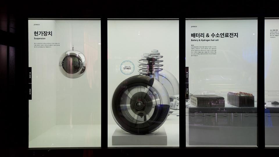 """키네틱과 미디어아트 활용, 제품종합전시관 """"Steel Gallery"""" 사진 현가장치와 배터리&수소연료전지의 관련된 설명이 쓰여져 있다. start"""