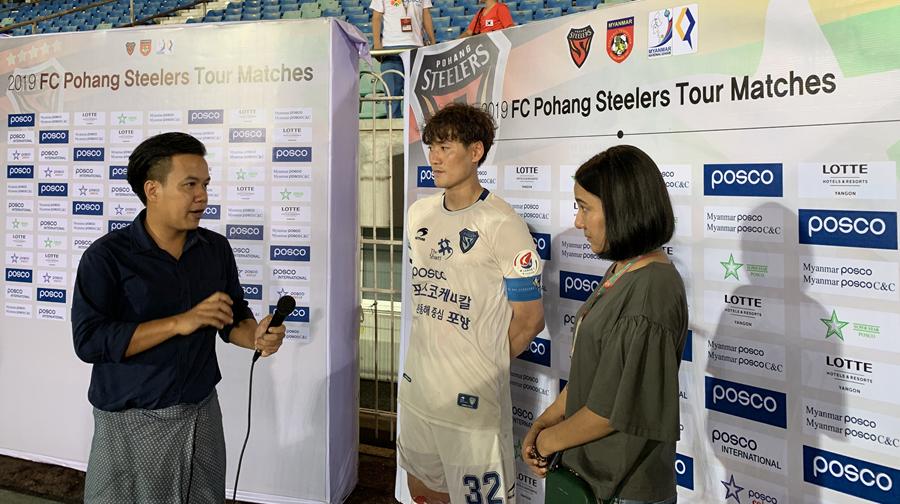 경기가 끝난 후 미얀마 현지 언론이 포항스틸러스 박선용 선수를 인터뷰하는 모습