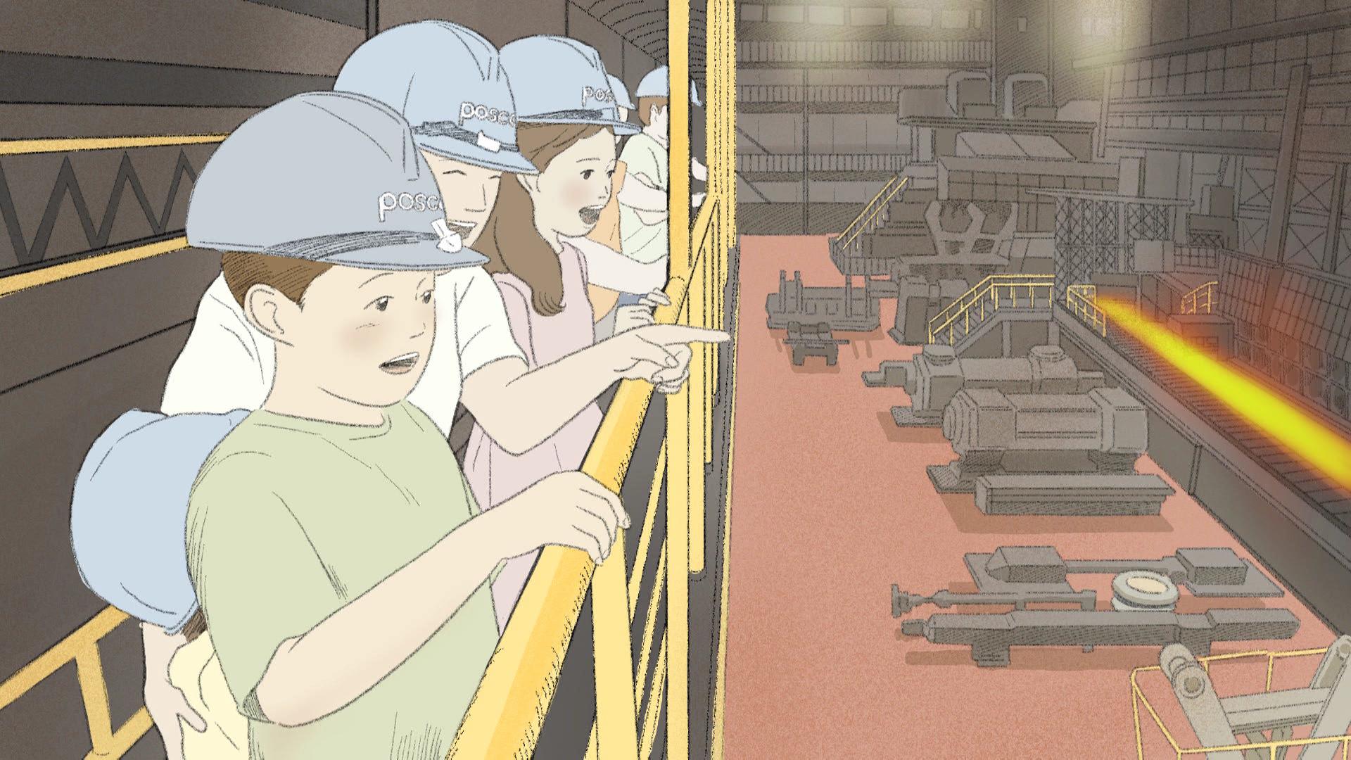 중학교 3학년 당시 포항제철소로 견학와서 용광로를 구경하는 서지원 사원과 신망애원 원생들 회상도