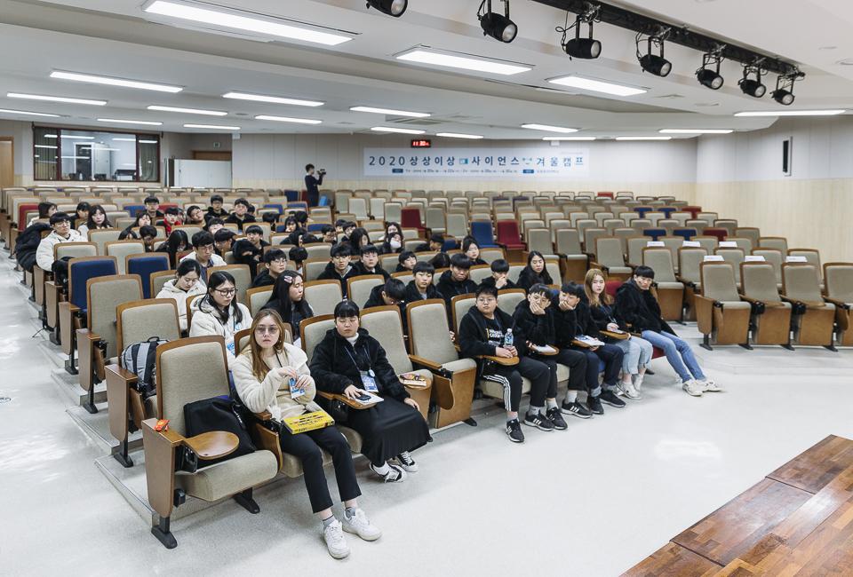 학생들이 생활 속 사물인터넷에 대한 설명을 열심히 듣고 있다.