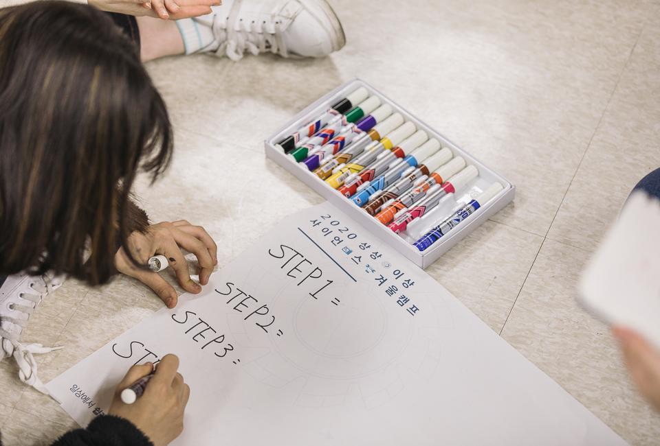 토론을 마친 학생들 스스로 답을 찾아 설계해 본다.