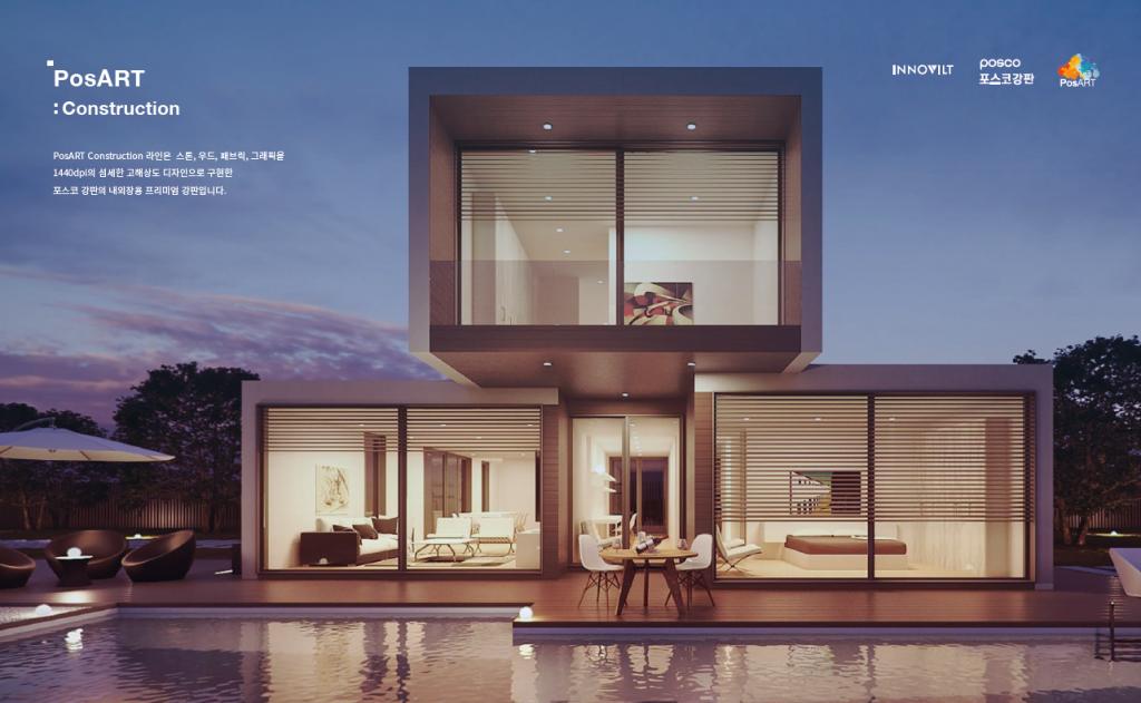 포스아트 컨스터럭션 라인은 스톤 우드 패브릭 그래픽을 1440dpi의 섬세한 고해상도 디자인으로 구현한 포스코 강판의 내외장용 프리미엄 강판입니다.사진은 포스아트로 제작한 2층 주택 외관의 모습