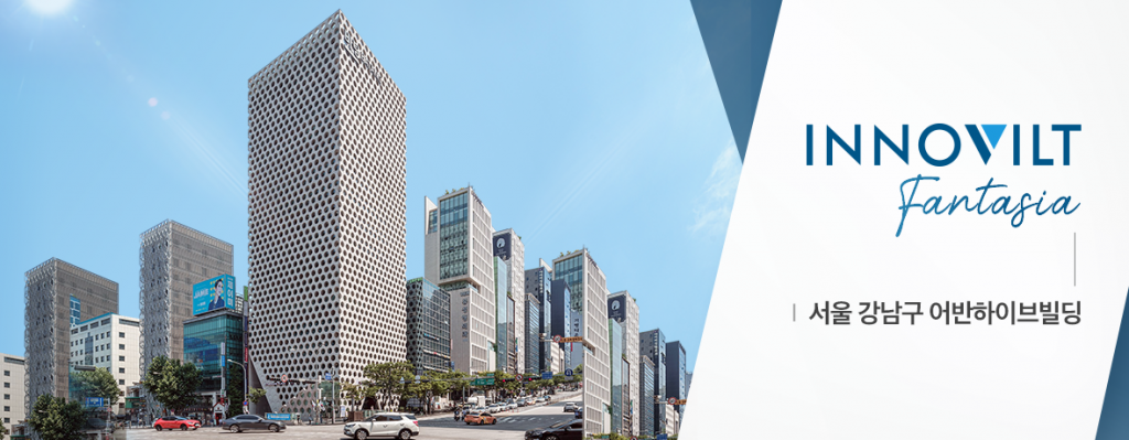 INNOVILT FANTASIA, 서울 강남구 어반하이브 빌딩