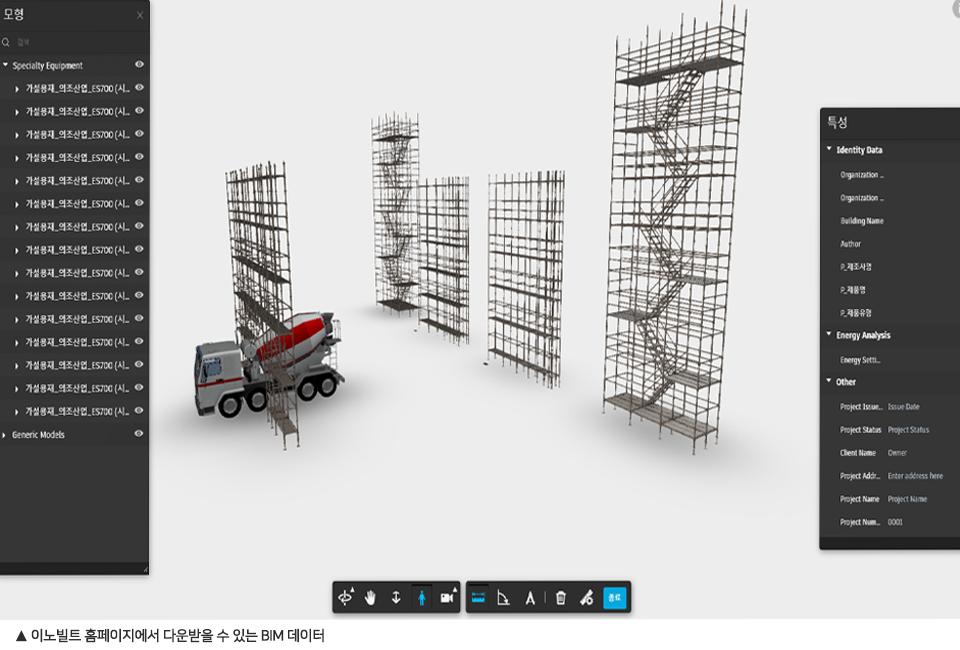 이노빌트 홈페이지에서 다운받을 수 있는 BIM 데이터 화면
