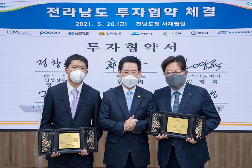 왼쪽부터 화유코발트 궈스란 기술임원, 김영록 전라남도지사, 포스코 정창화 신성장부문장