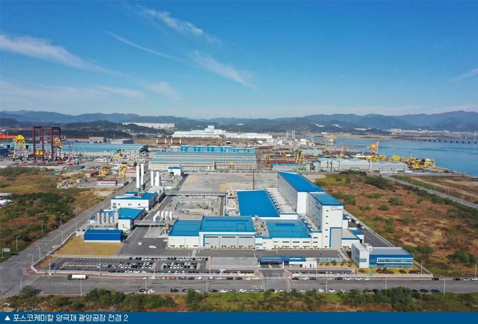포스코케미칼 양극재 광양공장 전경