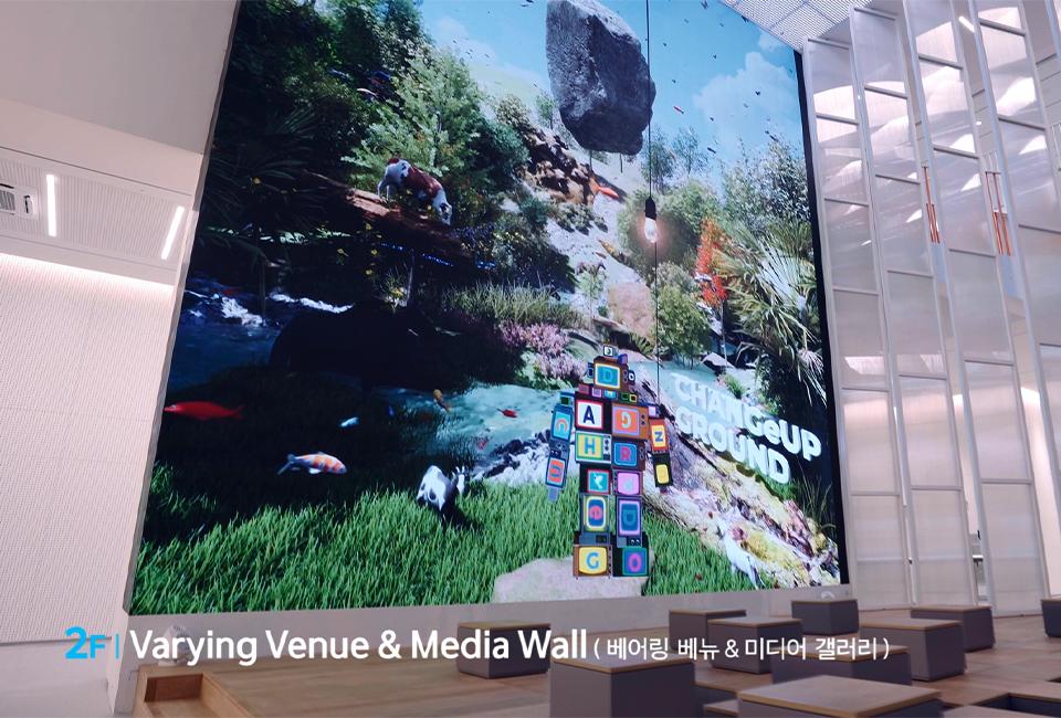 2F, Varying Venue&Media Wall(베어링 베뉴와 미디어월)의 모습으로 체인지업 그라운드 포항 2층 로비 가운데에 벽면 가득 미디어 아트월이 위치해 있다.