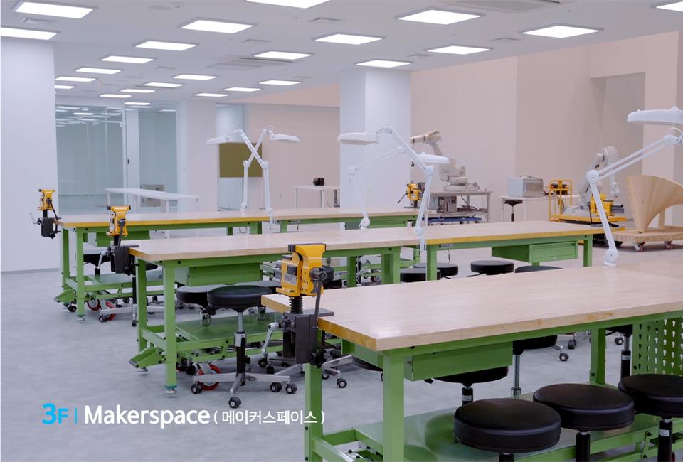 3F MakerSpace(메이커스페이스)에 위치한 작업 공간의 모습. 긴 테이블 3개가 위치해 있다.