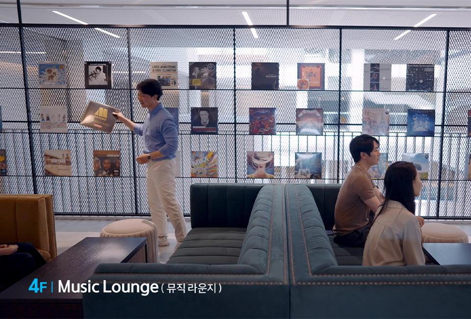 4F Music Lounge(뮤직 라운지) 4층에 위치한 공간에서 한 사람은 LP판을 살피며, 두 명은 소파에 앉아있는 모습.