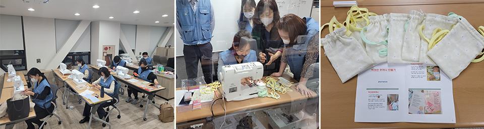 사랑의재봉틀봉사단원들의 활동모습 이미지. 좌측부터 재봉틀을 활용해 히크만 주머니를 제작하는 모습, 제작 모습을 좀 더 가까이서 바라보는 모습, 그리고 제작된 히크만 주머니의 모습이다.