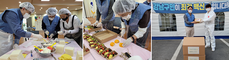 요리조리봉사단 활동 모습으로, 좌측부터 샌드위치를 만들고 있는 봉사단원의 모습, 오렌지를 자르고 과일도시락을 만들고 있는 모습, 코로나19 선별진료소 직원에게 도시락을 전달하는 모습이다.