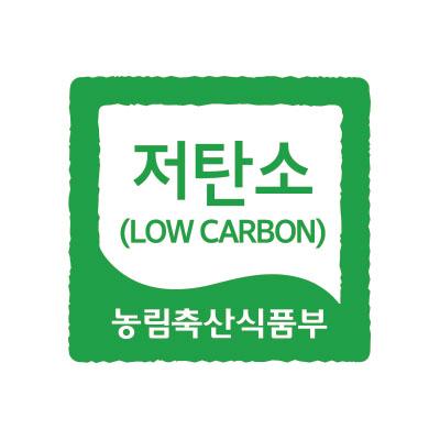 해당 이미지는 국가인증농식품 저탄소 농축산물 인증제도 마크이다.