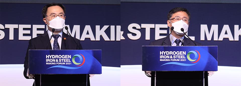hyis2021 포럼에서 축하연설을 하는 참석자의 모습으로 왼쪽부터 문성욱 산업부장관과 김성환 국회의원의 모습.